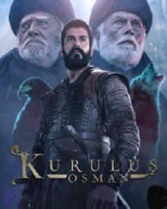 Kurulus Osman Season 2 Episode 63 Crack